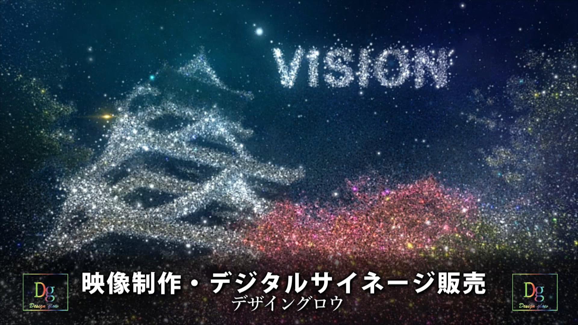「デザイングロウ」様_街頭大型ビジョンCM