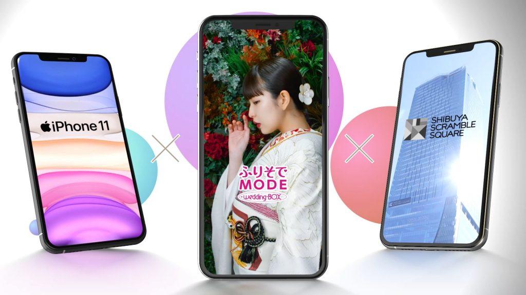 <iPhone 11 × ふりそでMODE × 渋谷スクランブルスクエア> 様|成人の日   プロモーション動画